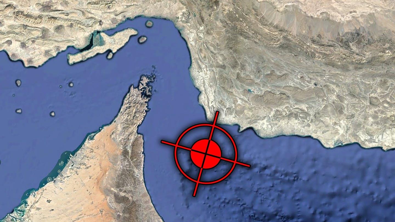 تحديد موقع تعرض ناقلتى النفط للضرب فى خليج عمان