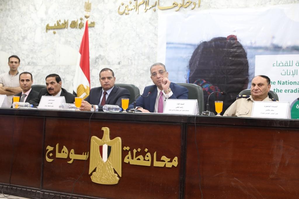 المحافظ يفتتح مؤتمر مناهضة ختان الإناث (2)