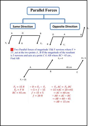 المراجعات النهائية لطلاب الثانوية العامة فى مادة الاستاتيكا  لغات (5)