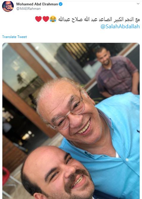 صلاح عبد الله ومحمد عبد الرحمن