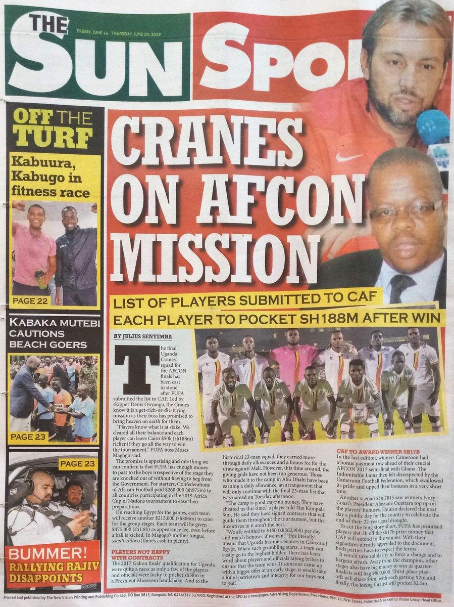 غلاف صحيفة ذا صن أوغندا