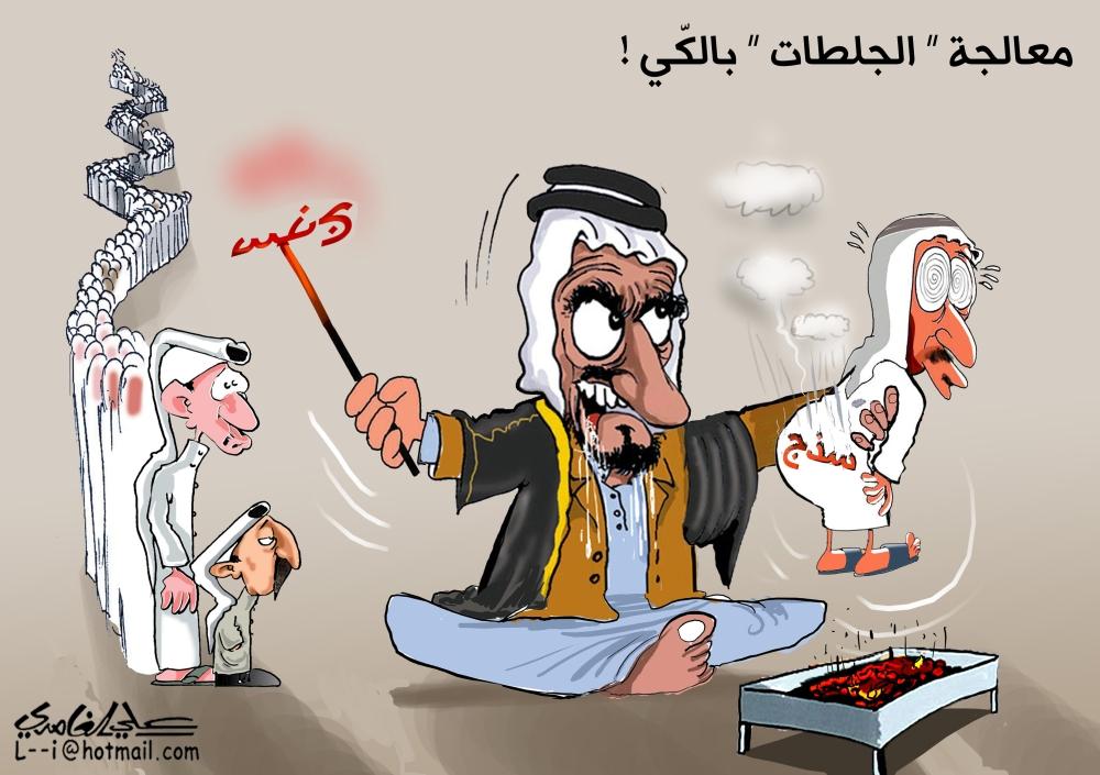 صحف السعودية