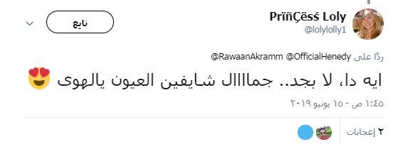 هنيدى وروان على تويتر (3)
