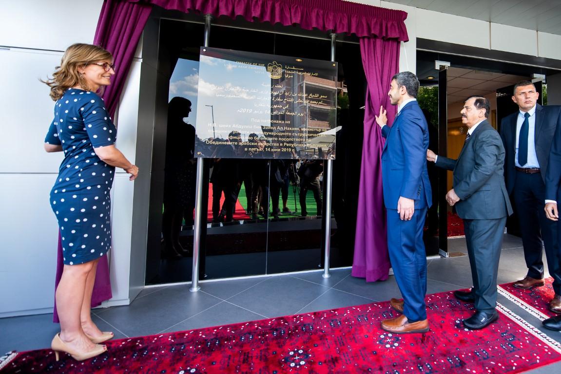 وزير الخارجية الإماراتى يفتتح السفارة مع نظيرته البلغارية