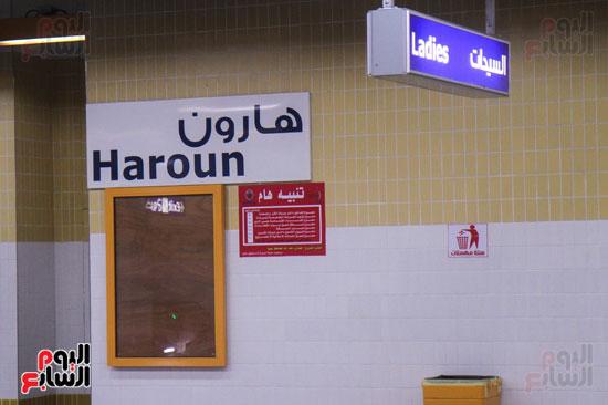 افتتاح محطة مترو الأهرام (24)