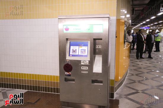 افتتاح محطة مترو الأهرام (11)