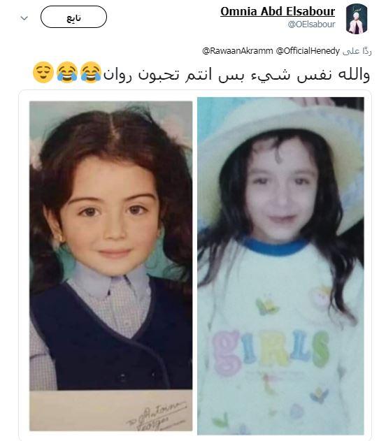 هنيدى وروان على تويتر (4)