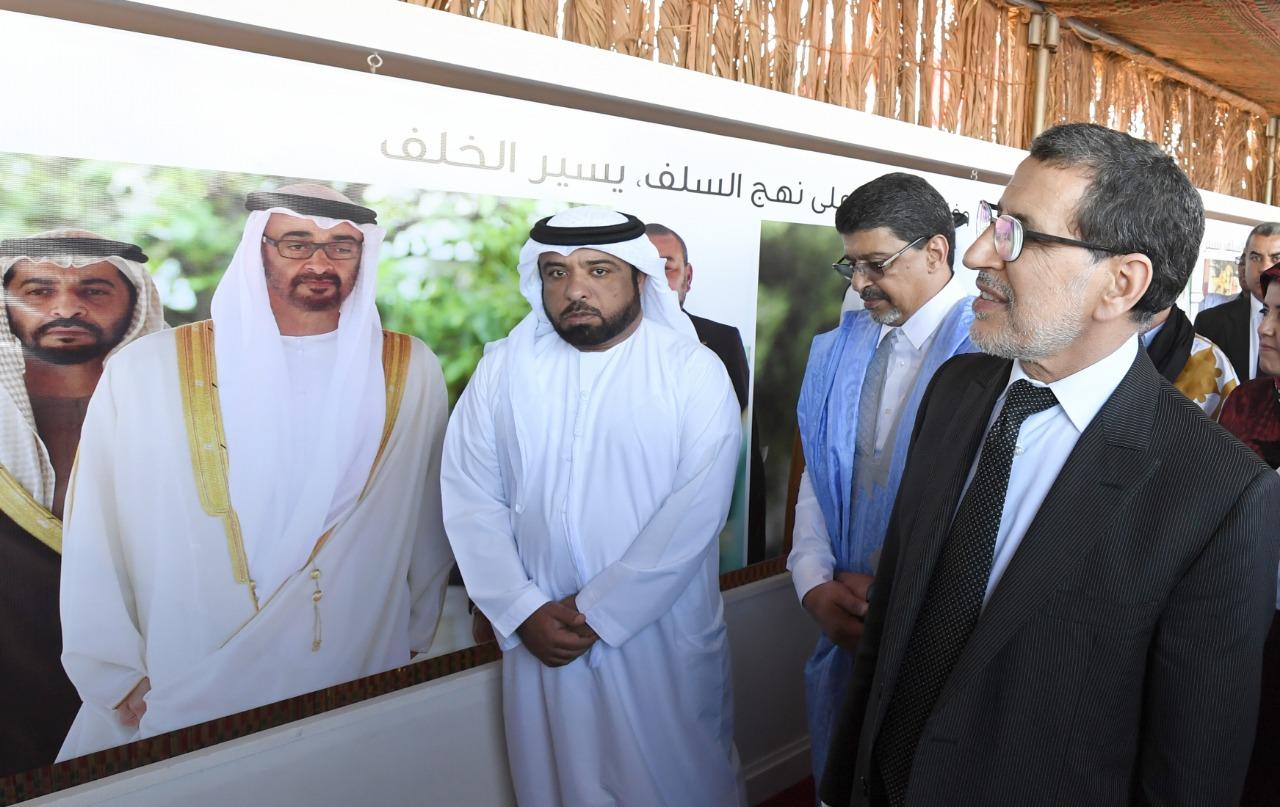 رئيس الحكومة المغربى يتفقد معرض الصور الإماراتى فى موسم طانطان