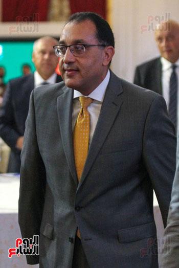 رئيس الوزراء