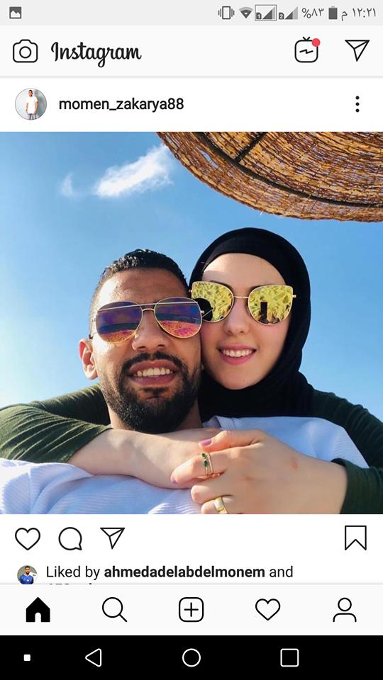 مؤمن وزوجته