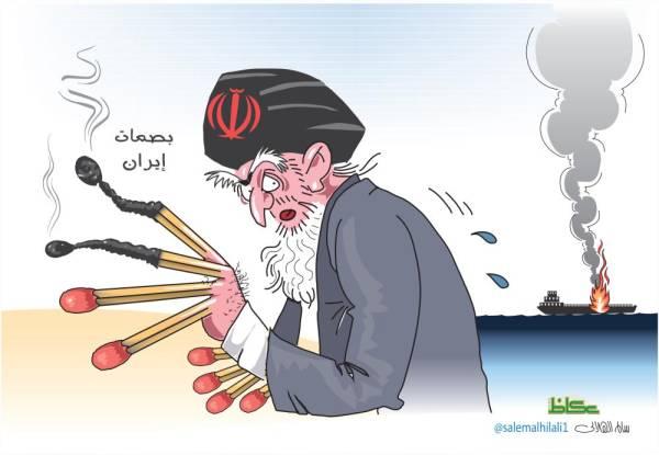 كاريكاتير عكاظ السعودية