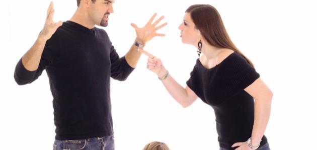 14800-أسباب_الخلافات_الزوجية