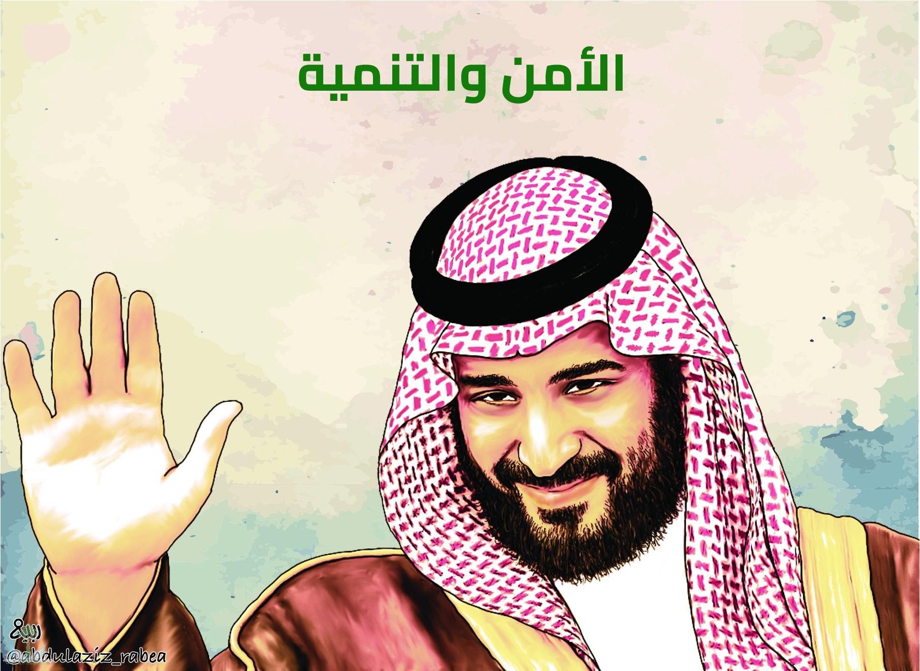 كاريكاتير الصحف السعودية .. الأمير محمد بن سلمان رجل الأمن ...