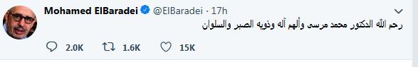 محمد البرادعى ينعى محمد مرسى