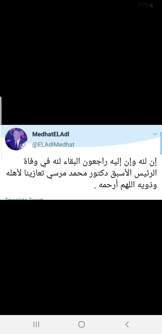 WhatsApp Image 2019-06-18 at 11.25.11
