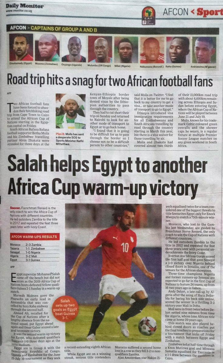 محمد صلاح فى صحف أوغندا