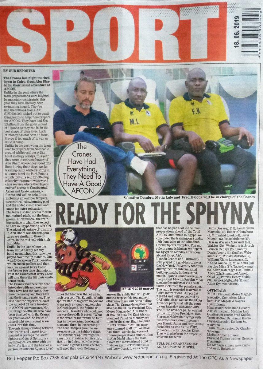 صحيفة أوغندا