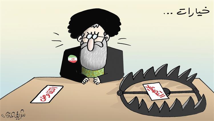 كاريكاتير الاتحاد