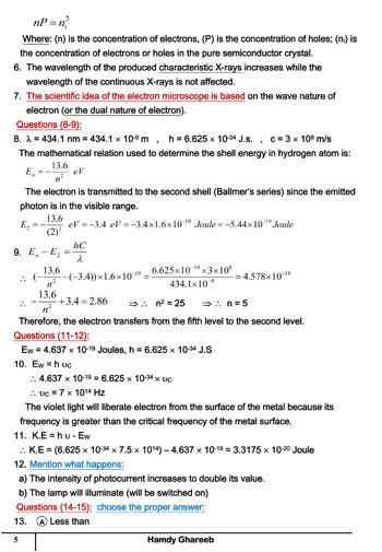 المراجعات النهائية لطلاب الثانوية العامة فى مادة الفيزياء  لغات (5)