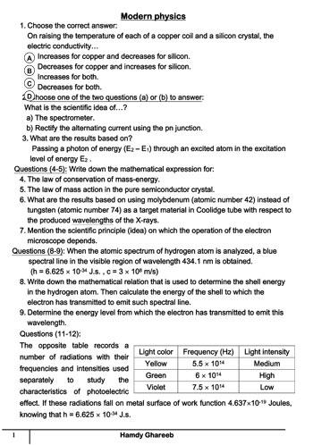 المراجعات النهائية لطلاب الثانوية العامة فى مادة الفيزياء  لغات (1)
