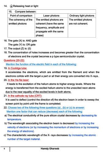 المراجعات النهائية لطلاب الثانوية العامة فى مادة الفيزياء  لغات (6)