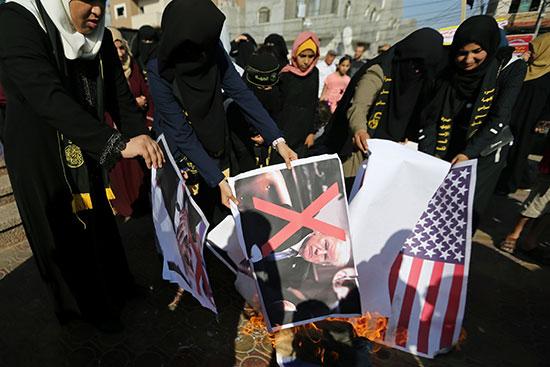 فلسطينيات تشاركن فى المظاهرة