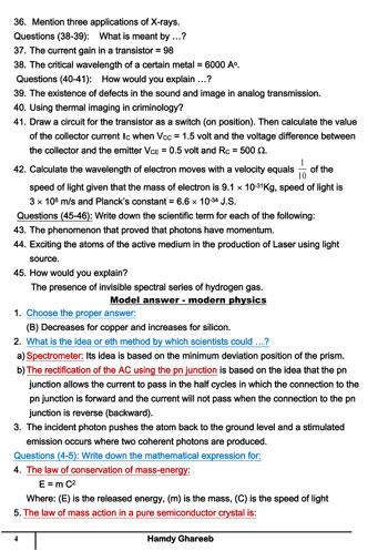 المراجعات النهائية لطلاب الثانوية العامة فى مادة الفيزياء  لغات (4)