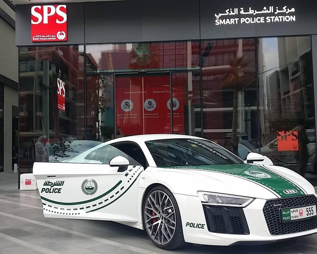 مركز شرطة ذكى فى دبى