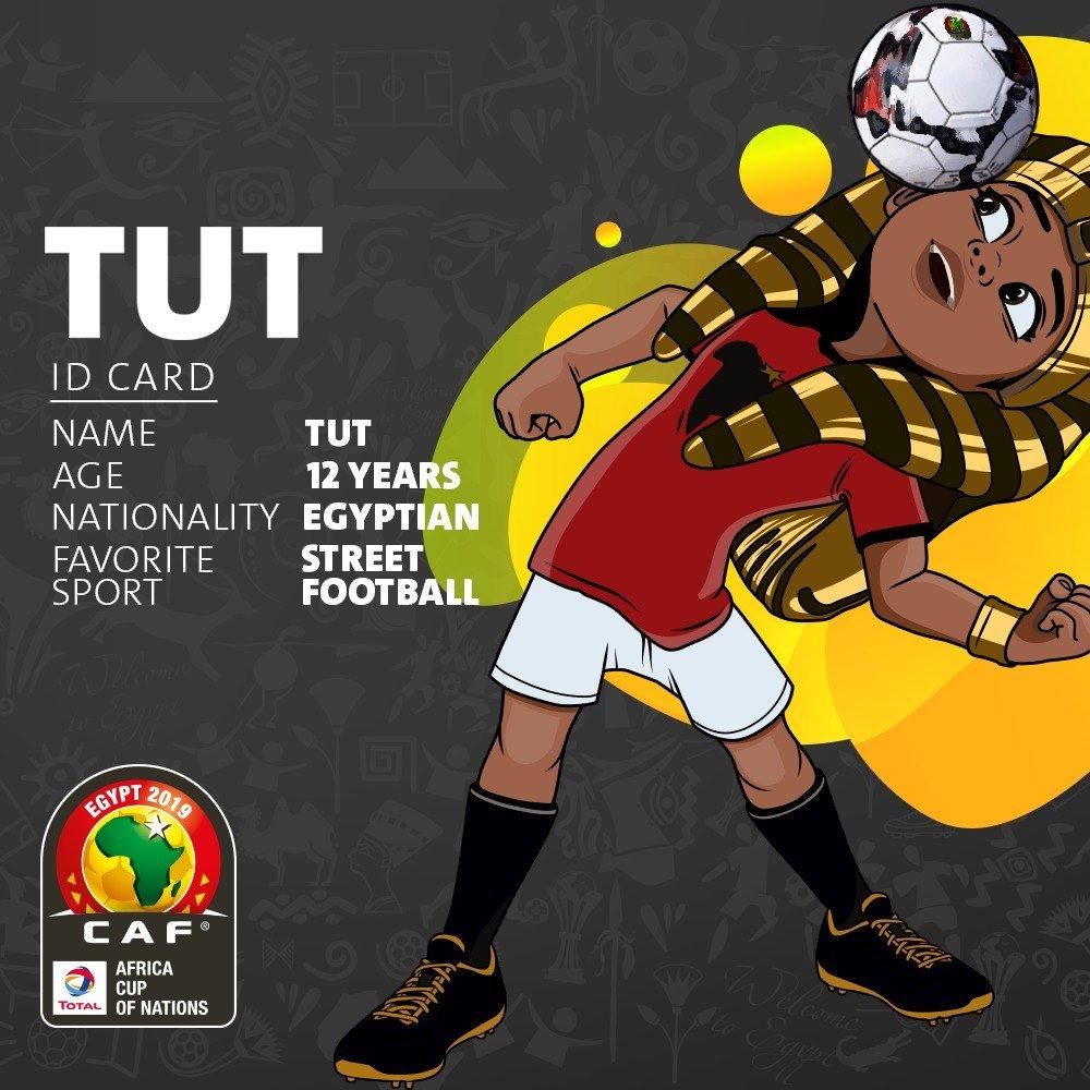 توت شعار بطولة أمم أفريقيا