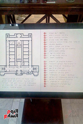 جانب-المسار-المخصص-للمكفوفين-فى-المتحف-المصرى-بالتحرير--(1)