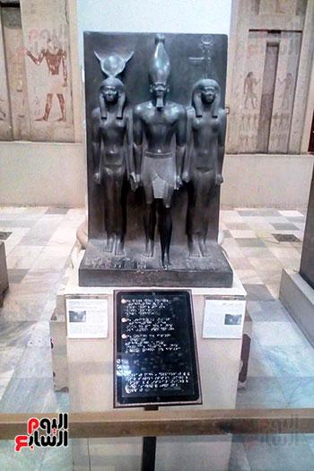 جانب-المسار-المخصص-للمكفوفين-فى-المتحف-المصرى-بالتحرير--(5)