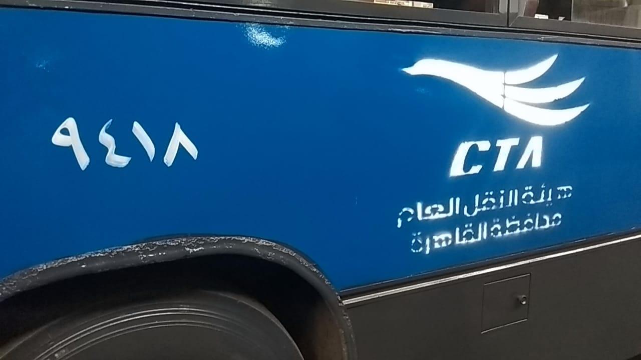 -تجديد اتوبيسات النقل العام