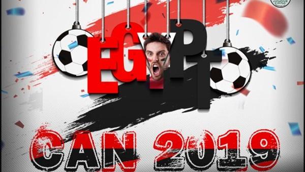 مصر تنظم امم افريقيا 2019
