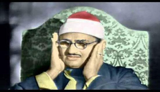 الشيخ محمد صديق المنشاوى (4)
