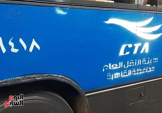 اتوبيسات هيئة النقل العام الجديدة (5)