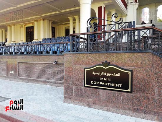 استاد-الإسكندرية--(1)