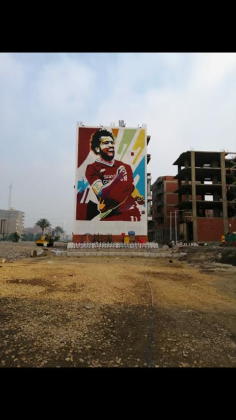 جدارية محمد صلاح