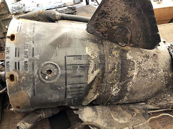أحد القطع العسكرية التى اسقطها الحوثيين