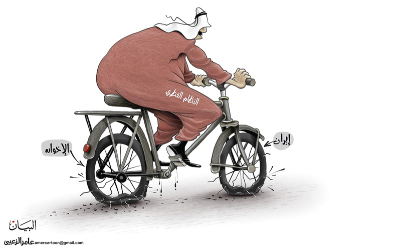 نظام قطر