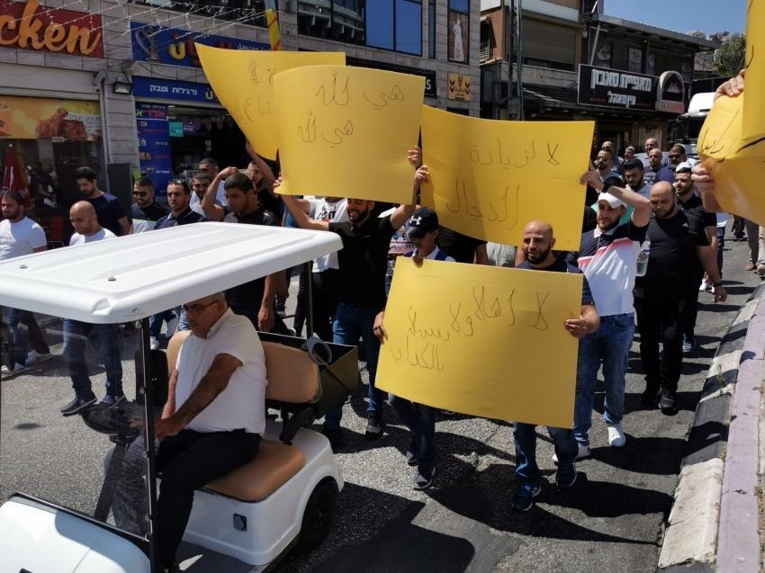 المظاهرات الاحتجاجية