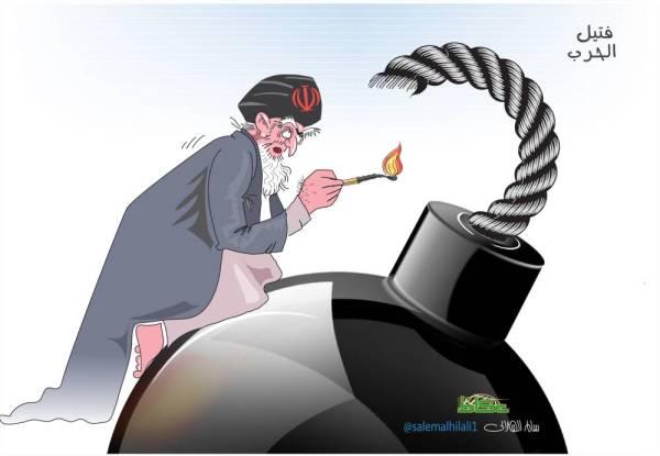 إيران وفتيل الحرب
