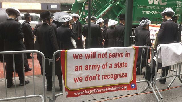 مظاهرات فى نيويورك ضد إسرائيل