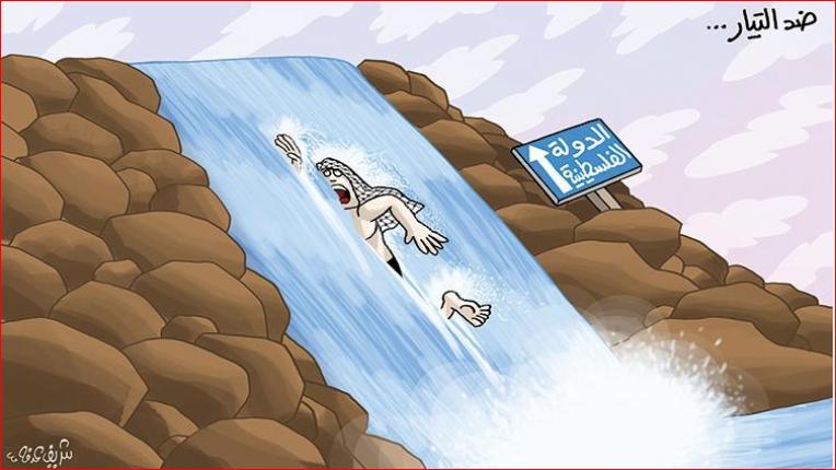 صحيفة الاتحاد الإماراتية