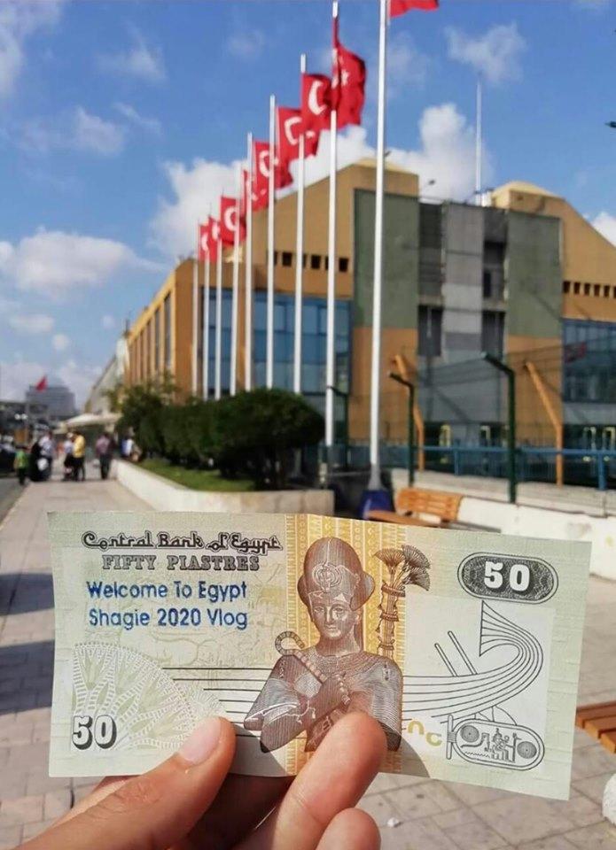 112022-العملة-المصرية
