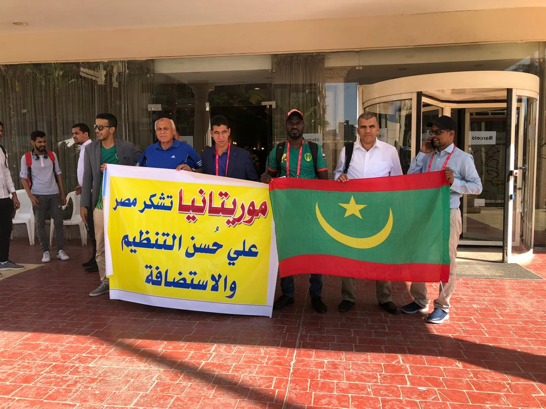 موريتانيا 3