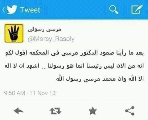 تشبيه محمد مرسى بالرسول فى أحد تغريدات الإخوان