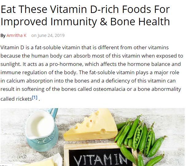 اغذية تحتوى على فيتامين د