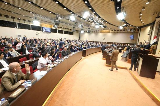 البرلمان-العراقى