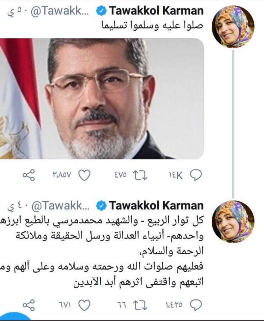 تغريدات الإخوان تفضح معتقداتهم  الشاذة