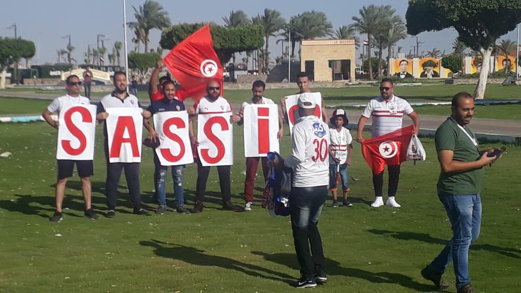 جماهير الزمالك تدعم فرجاني ساسي في مباراة تونس ضد أنجولا